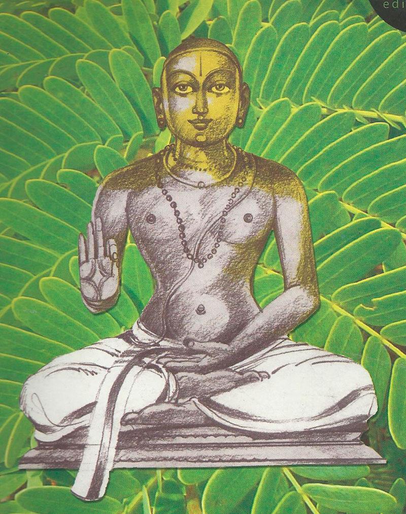 nathamuni-yoga-rahasya